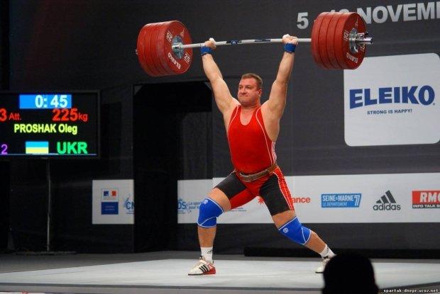 Олег Прошак, чемпион европы тяжелая атлетика