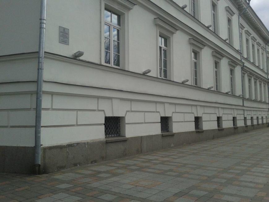 У Полтаві хочуть продати міську раду? (фото) - фото 2