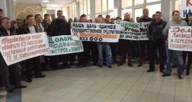Шахтеры «Краснолиманской» устроили акцию протеста: горняки требуют вернуть бывшего «генерала» Киселева (фото) - фото 1