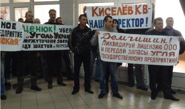 Шахтеры «Краснолиманской» устроили акцию протеста: горняки требуют вернуть бывшего «генерала» Киселева (фото) - фото 2
