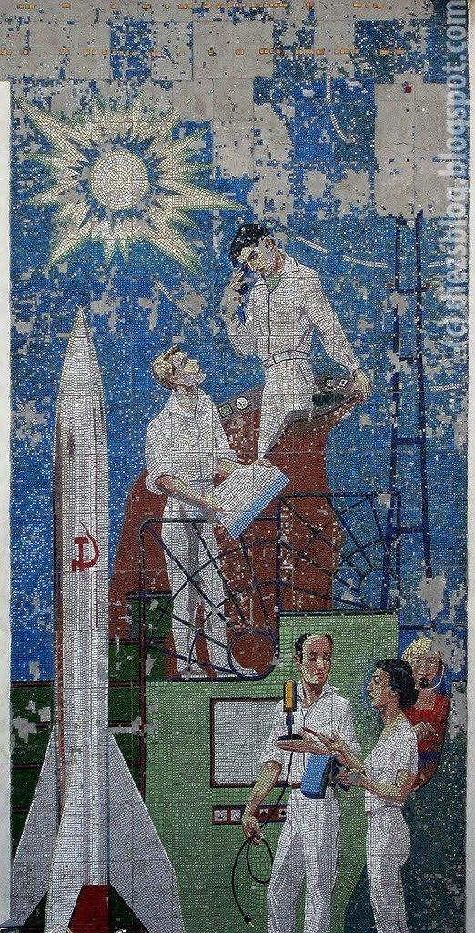 Монументальное искусство! Мазаики  Мариуполя  хотят внести в реестр памятников культуры Украины (фото) - фото 1