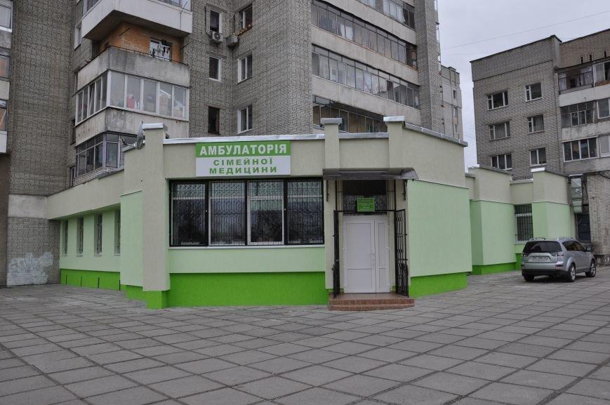 У Львові відкрили медичну амбулаторію за мільйон гривень (ВІДЕО, ФОТО), фото-1
