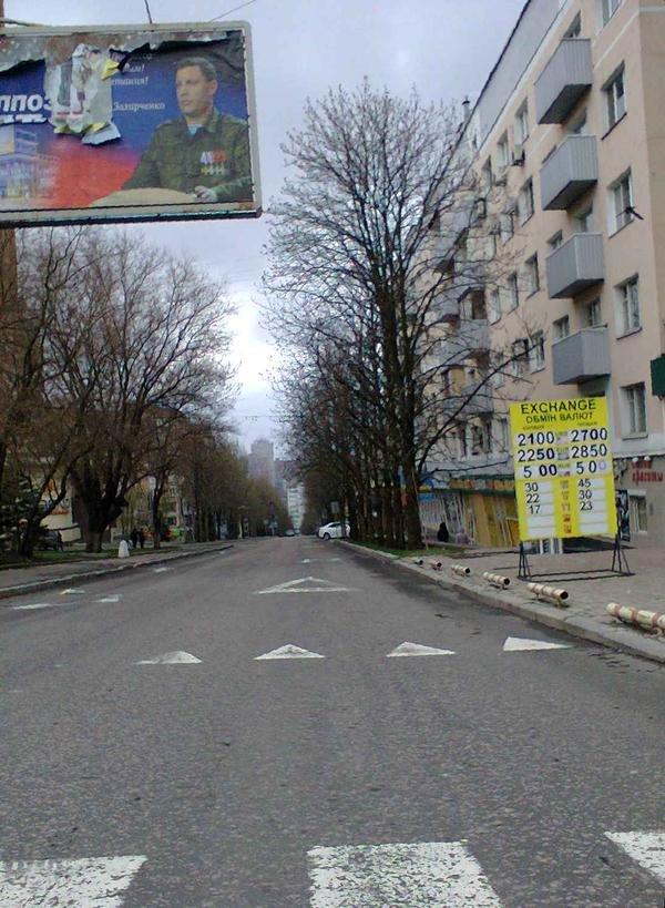 Как выглядит час пик в Донецке эпохи «ДНР» (ФОТО) (фото) - фото 3