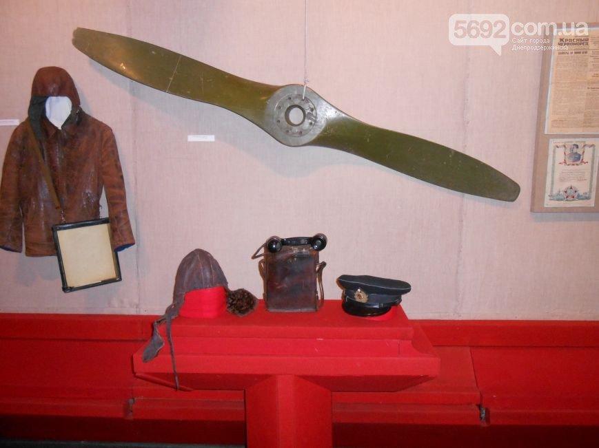 В Днепродзержинском историческом музее проходит выставка в честь 70-летия победы над нацизмом (фото) - фото 4