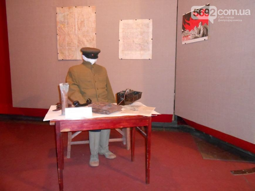 В Днепродзержинском историческом музее проходит выставка в честь 70-летия победы над нацизмом (фото) - фото 1