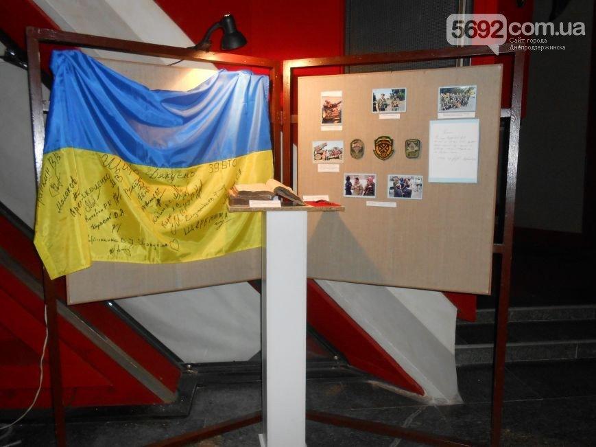 В Днепродзержинском историческом музее проходит выставка в честь 70-летия победы над нацизмом (фото) - фото 7