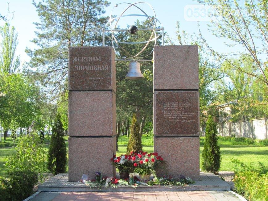 Кременчужан приглашают на мемориальное мероприятие у памятного знака «Колокола Чернобыля» (фото) - фото 1