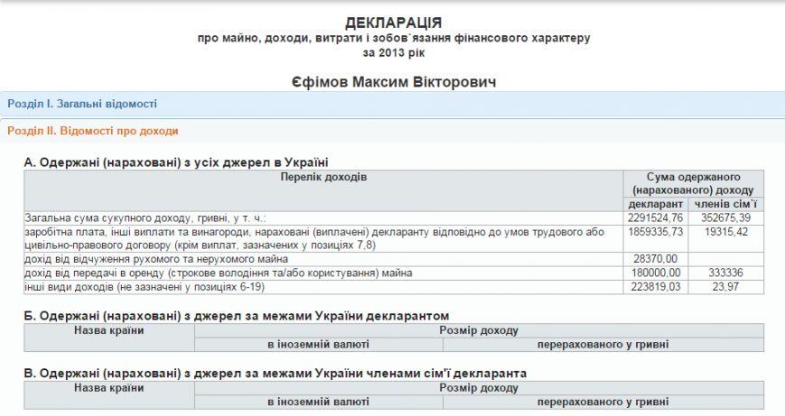 Скриншот 2015-04-22 13.36.13