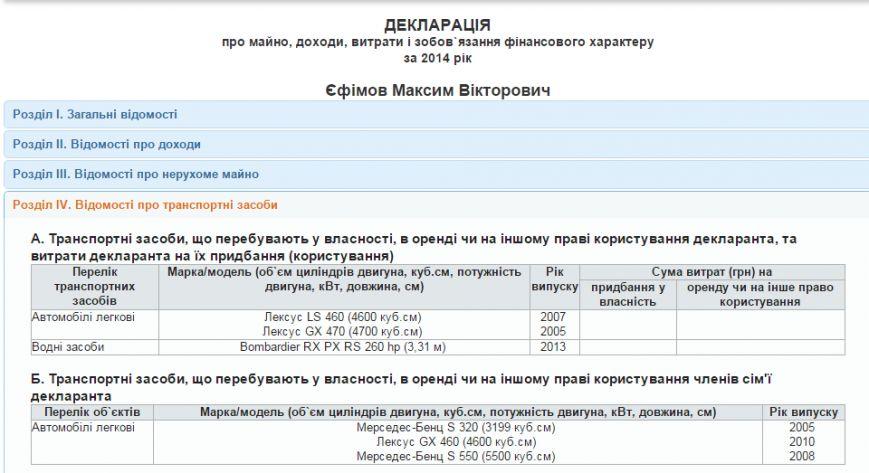 Скриншот 2015-04-22 13.16.03
