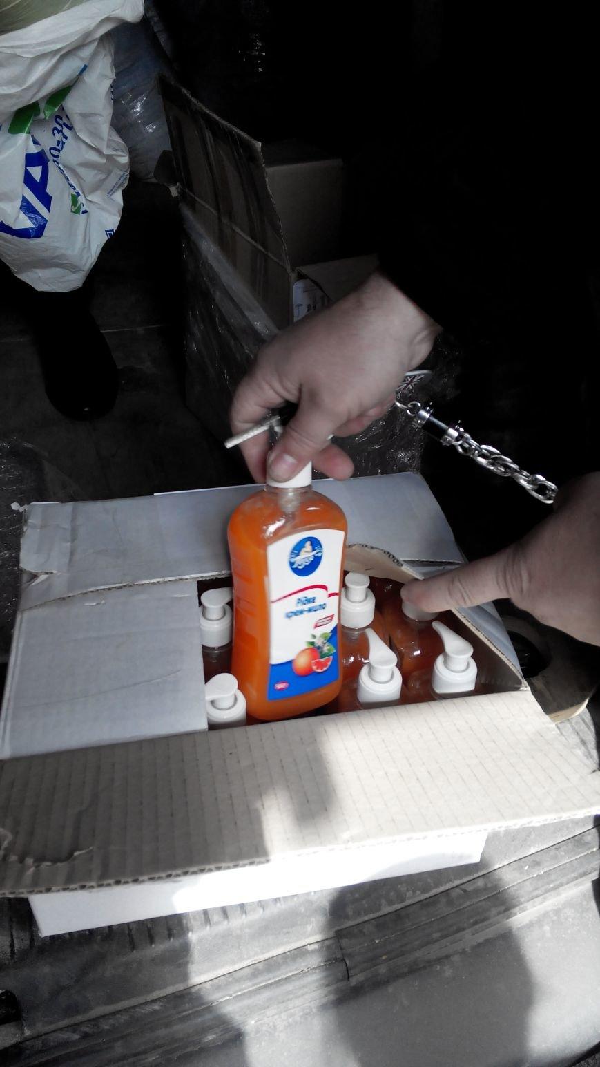 Краматорскому приюту привезли навязчивую помощь из Днепропетровска (фото) - фото 1