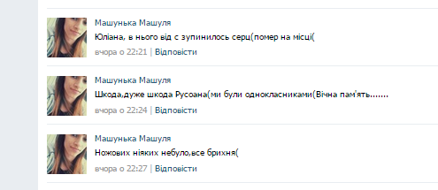 Підозрюваний у нічному вбивстві в центрі Франківська - син начальника господарського відділу МВК? (фото) - фото 3