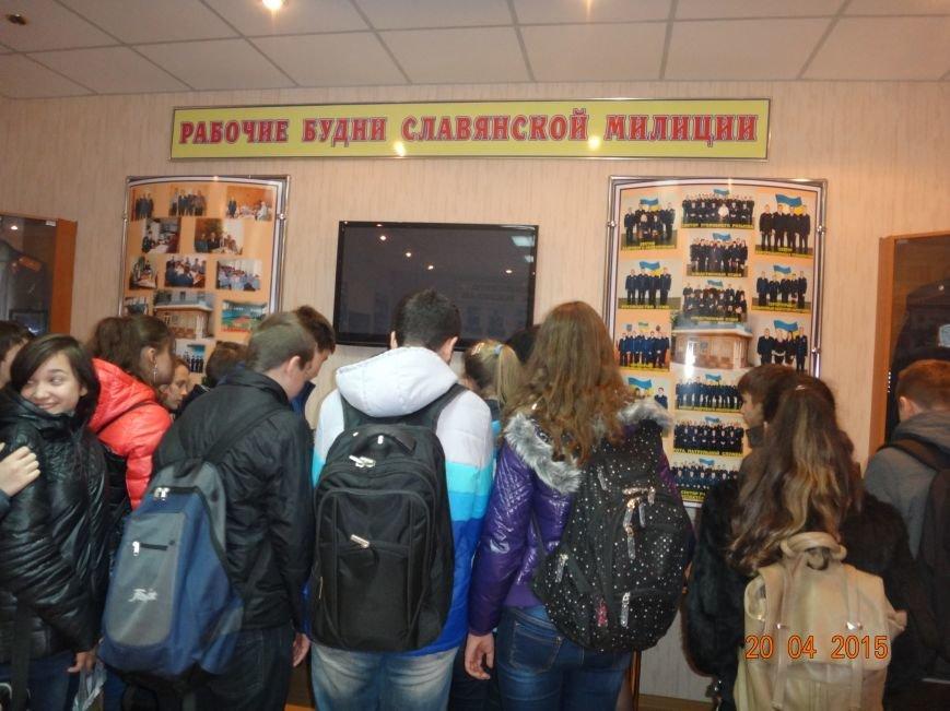 Славянск екскурсия фото 2