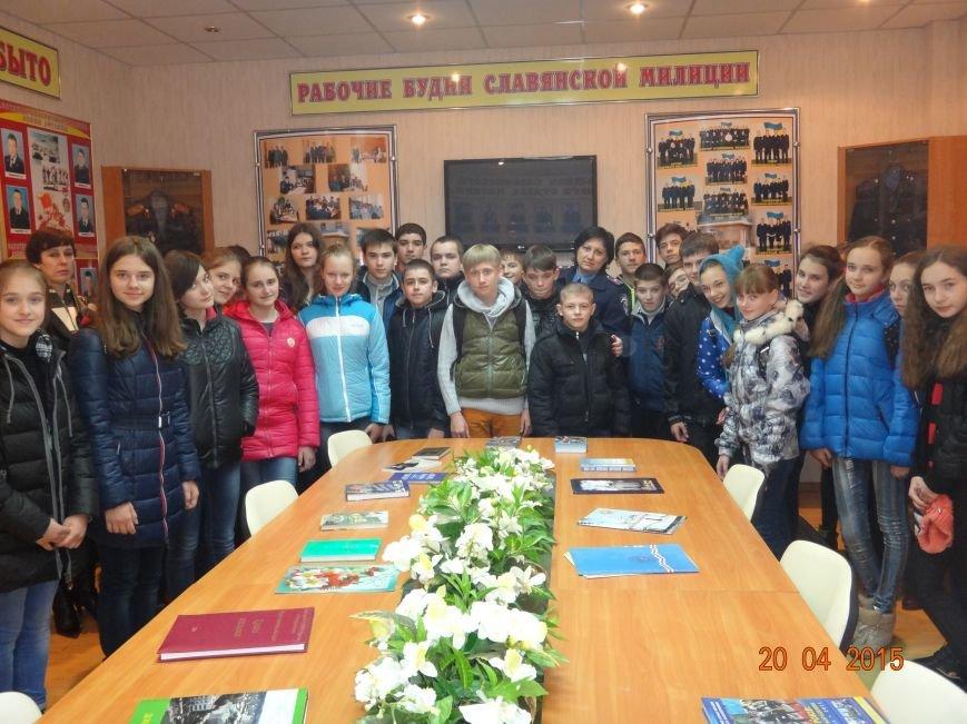 Славянск екскурсия фото 4