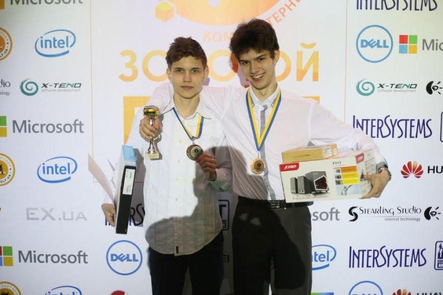 Мариуполецы получили Бронзовый кубок в международном чемпионате компьютерных талантов (фото) - фото 1