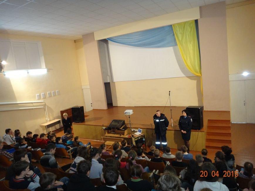 Славянск кмдд и мчс фото 2