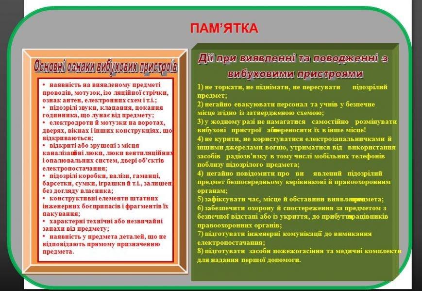 Славянск кмдд и мчс фото 7