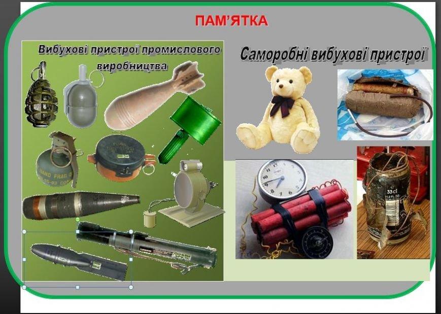 Славянск кмдд и мчс фото 6
