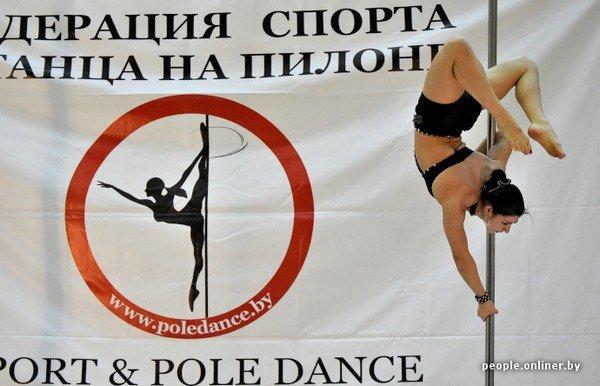 Фоторепортаж: лучший танцовщицей на пилоне стала гродненка Людмила Судина (фото) - фото 22
