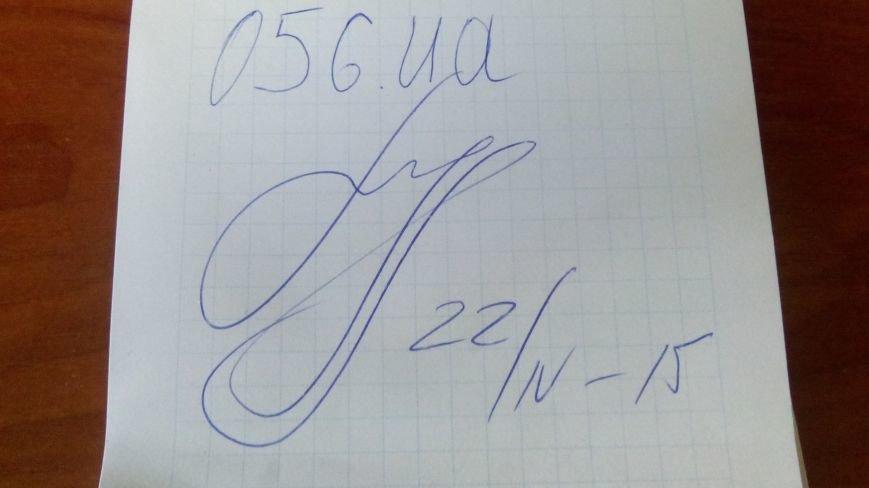 В Днепропетровск приехал Виктор Шендерович (фото) - фото 2