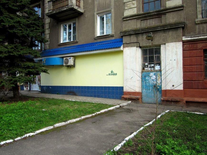 «Работаем на ул. Леннона» - в Краматорске происходит общественная декоммунизация названий, фото-6