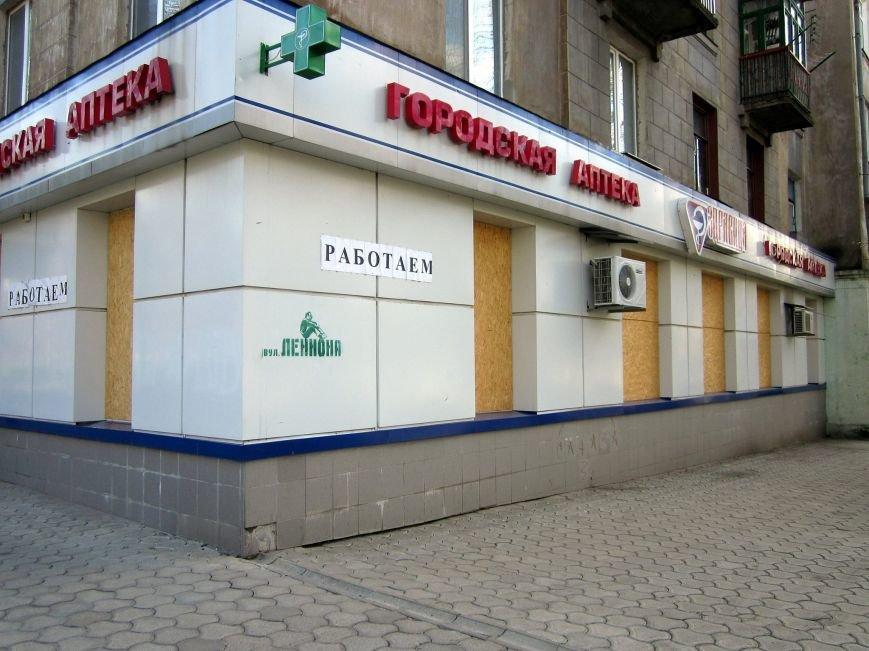«Работаем на ул. Леннона» - в Краматорске происходит общественная декоммунизация названий, фото-1