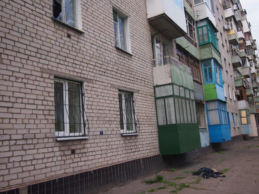 В квартире по Комсомольскому проспекту в Днепродзержинске загорелся стабилизатор (фото) - фото 1