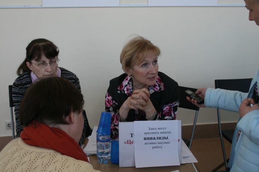 22 апреля в Троицке прошла очередная ярмарка вакансий, где соискатели смогли познакомиться с предложениями местных работодателей (ФОТО), фото-7