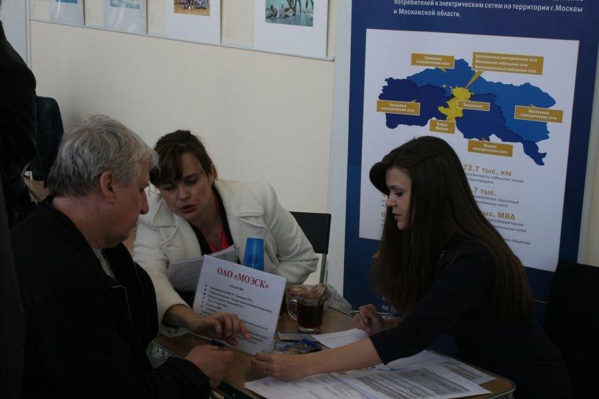22 апреля в Троицке прошла очередная ярмарка вакансий, где соискатели смогли познакомиться с предложениями местных работодателей (ФОТО), фото-3