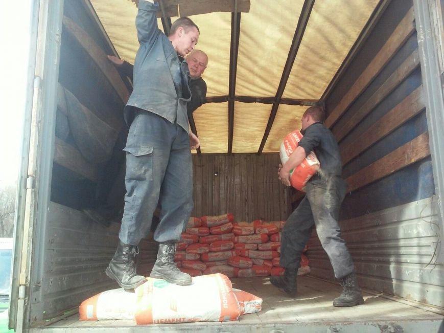 Сумчане отправили в Краматорск гуманитарку (фото) - фото 1