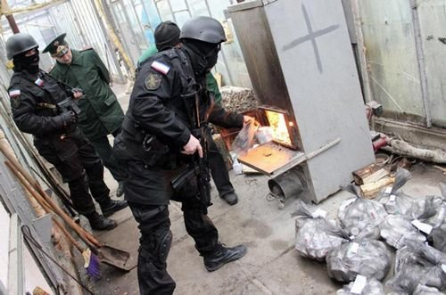 В Симферополе сожгли 15 килограмм наркотиков (ФОТО) (фото) - фото 1