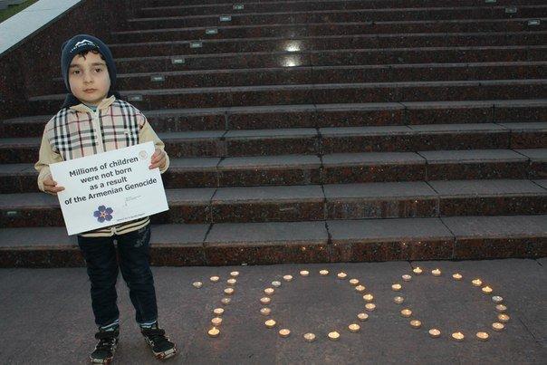 В Днепродзержинске почтили память жертв геноцида армян (фото) - фото 7