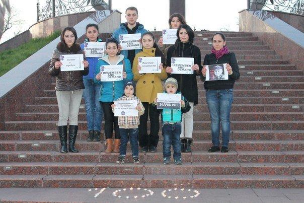 В Днепродзержинске почтили память жертв геноцида армян (фото) - фото 1