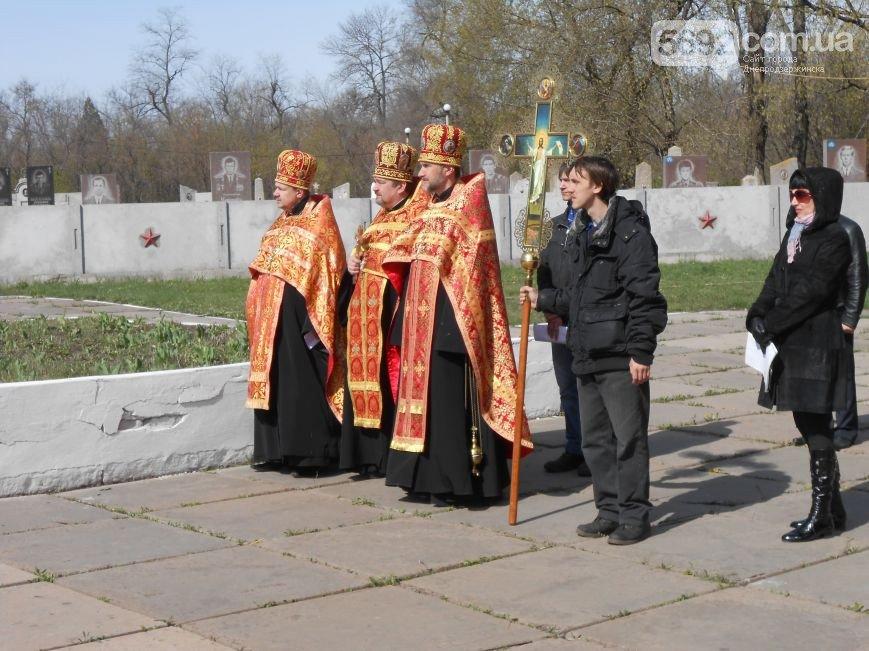 Днепродзержинцы отдали дань памяти жертвам Чернобыльской катастрофы (фото) - фото 11