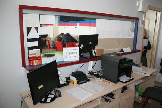 Еще 4 букмекерские конторы ликвидированы в Чернигове (фото) - фото 1