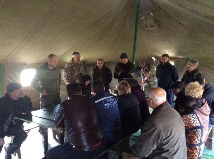 «Штаб обороны Артемовска» открыл расчетный счет и ждет пожертвований, фото-2