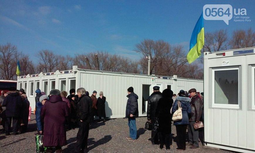В Кривом Роге: школьников спасли из учебного плена, горсовет выделил 2 миллиона на  переселенцев, активисты готовятся к субботнику (фото) - фото 2
