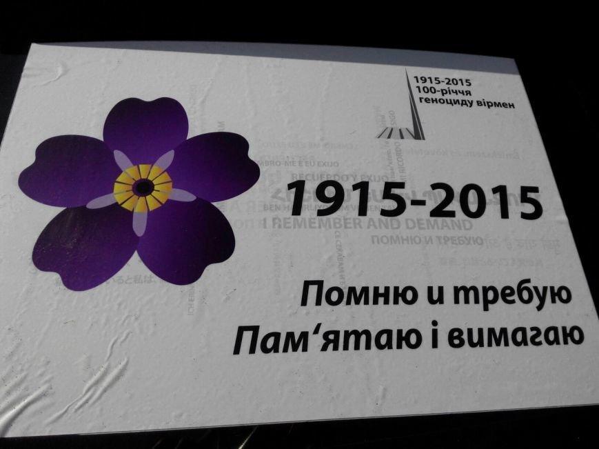 Николаевцы отметили 100-летнюю годовщину геноцида армян масштабным автопробегом (ФОТО) (фото) - фото 2