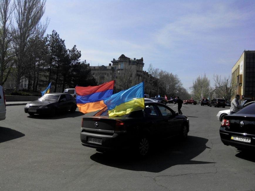 Николаевцы отметили 100-летнюю годовщину геноцида армян масштабным автопробегом (ФОТО) (фото) - фото 3