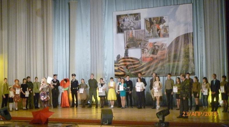 В Енакиево состоялся Фестиваль инсценированной военно-патриотической песни, фото-2