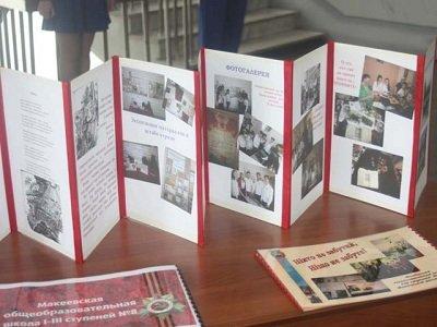 «Наследники Победы»: в Макеевке прошел городской слет поисковых отрядов (фото) - фото 1