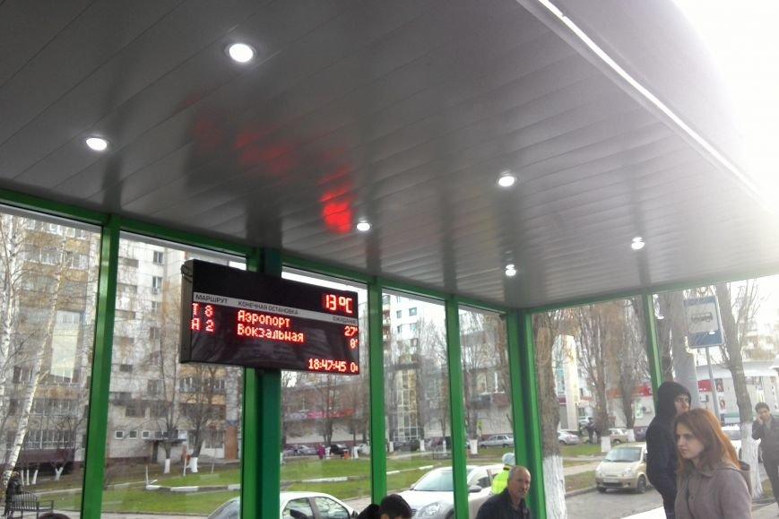 В Белгороде на остановках появились первые табло обратного отсчёта времени до прибытия ближайшего автобуса (фото) - фото 3