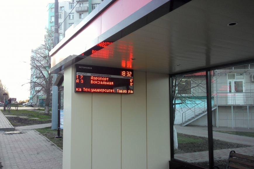 В Белгороде на остановках появились первые табло обратного отсчёта времени до прибытия ближайшего автобуса (фото) - фото 2