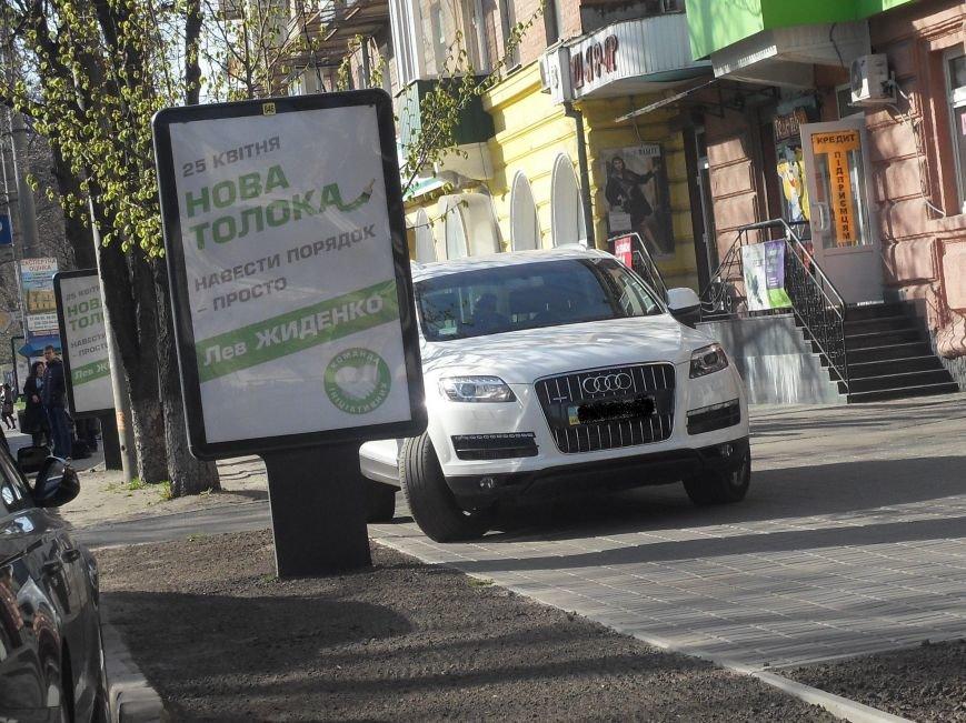 Поради полтавцям: як реагувати на хамство водіїв (фото) - фото 1