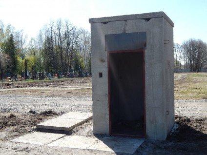 кладовище4