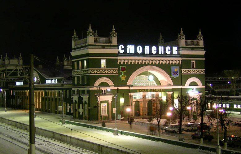 Железнодорожный_вокзал_станции_«Смоленск»