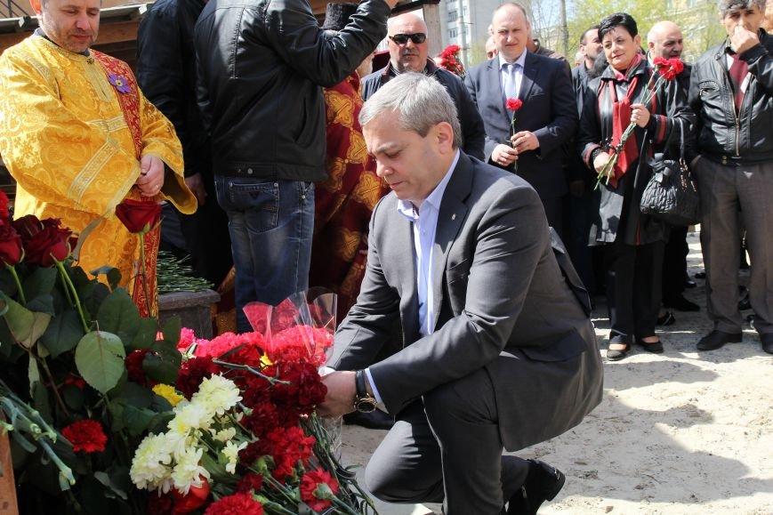 Как в Днепропетровске прошел День памяти жертв геноцида армян (ФОТОРЕПОРТАЖ) (фото) - фото 3