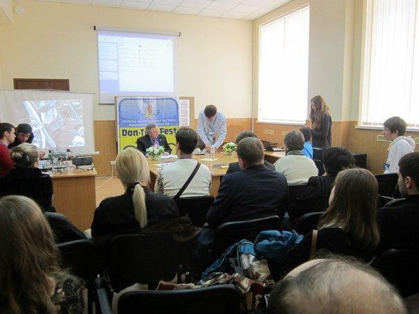 Иван Бондаренко: «Нельзя допустить изоляцию адекватных представителей научной общественности Донецка» (фото) - фото 4