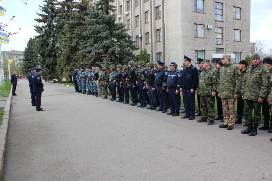 Славянск инструктаж 24.04 фото6