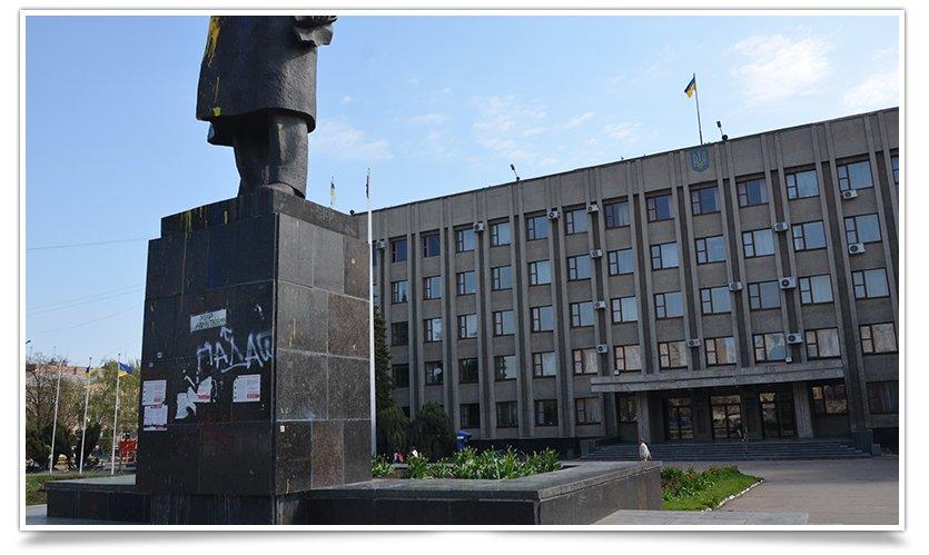 «Падай!», новые надписи на славянском Ленине (фотофакт) (фото) - фото 1