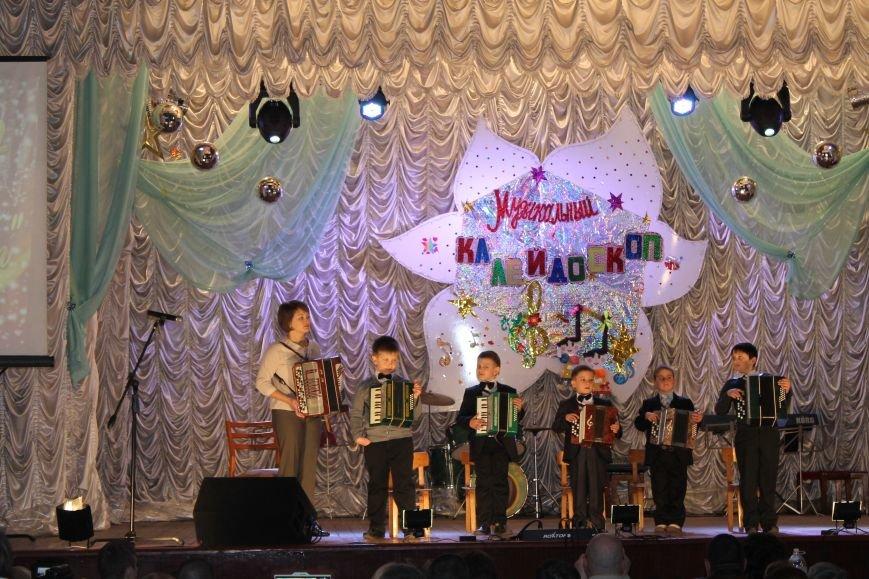 «Музыкальный калейдоскоп» в г. Белицкое, фото-3